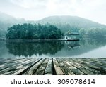 Lake Landscape In Lushan Blue...