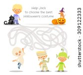 halloween maze game for kids... | Shutterstock .eps vector #309122333