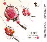 hand drawn oriental lanterns.... | Shutterstock .eps vector #309136349