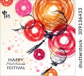hand drawn oriental lanterns.... | Shutterstock .eps vector #309136433