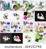 set of light  paper design...   Shutterstock .eps vector #309152798