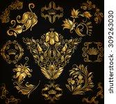 set of gold damask ornaments....   Shutterstock .eps vector #309263030