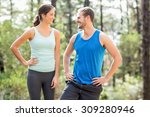 happy joggers looking at each... | Shutterstock . vector #309280946