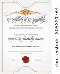 vector certificate template.   Shutterstock .eps vector #309321764