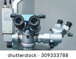 medical optometrist equipment...   Shutterstock . vector #309333788