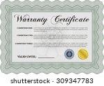 template warranty certificate....   Shutterstock .eps vector #309347783