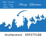 stylized nativity with... | Shutterstock .eps vector #309375188