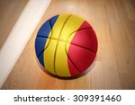 basketball ball with the... | Shutterstock . vector #309391460