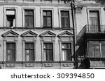 front of the house in odessa | Shutterstock . vector #309394850