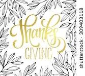 thanksgiving   gold glittering... | Shutterstock .eps vector #309403118
