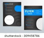 brochure template orange and...   Shutterstock .eps vector #309458786