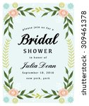 bridal shower invitation card...   Shutterstock .eps vector #309461378