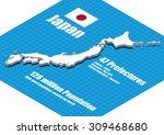 japan map vector three...   Shutterstock .eps vector #309468680