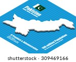 pakistan map vector three... | Shutterstock .eps vector #309469166