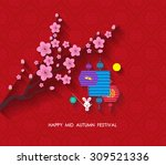 oriental paper lantern  plum... | Shutterstock .eps vector #309521336