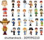 cartoon vector characters of... | Shutterstock .eps vector #309590210