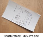 thank you   handwritten note by ... | Shutterstock . vector #309595520