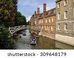 Cambridge  England   August 30...