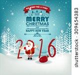 happy new year 2016  | Shutterstock .eps vector #309654383
