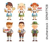 vector set of characters in a... | Shutterstock .eps vector #309697928