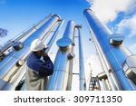oil worker  engineer with large ... | Shutterstock . vector #309711350