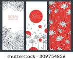 set of vector floral banner... | Shutterstock .eps vector #309754826