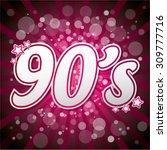 purple 90s | Shutterstock .eps vector #309777716