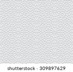 Grey Light Geometric Pattern I...