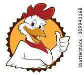 chicken sympathetic is inside a ... | Shutterstock .eps vector #309941168