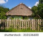 Lublin Open Air Village Museum...