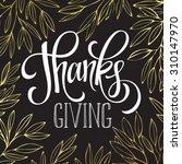 thanksgiving   gold glittering... | Shutterstock .eps vector #310147970