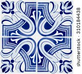 Small photo of Closeup detail of old Portuguese glazed tiles.