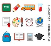 education and science icons set.... | Shutterstock .eps vector #310204049
