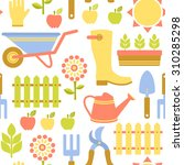 agriculture tools set. seamless ... | Shutterstock . vector #310285298