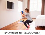 woman with ball working out to...   Shutterstock . vector #310309064