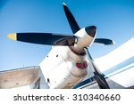 Small photo of The propeller of Soviet military airlift aircraft.