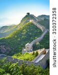the great wall of china. | Shutterstock . vector #310372358