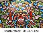 Bali Wood Sculpture.