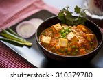 cottage cheese with peas in... | Shutterstock . vector #310379780