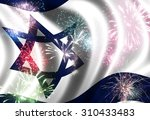 waving flag of israel  and... | Shutterstock . vector #310433483