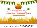 vector illustration of happy... | Shutterstock .eps vector #310456556