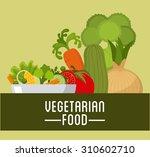 vegetarian food design  vector... | Shutterstock .eps vector #310602710