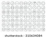the vector illustration of set... | Shutterstock .eps vector #310634084