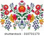 hungarian folk art | Shutterstock .eps vector #310731173