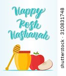 happy rosh hashanah  with... | Shutterstock .eps vector #310831748
