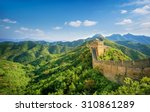great wall of china at sunny... | Shutterstock . vector #310861289