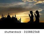 silhouette muslim people... | Shutterstock . vector #310882568