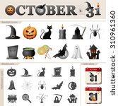 halloween icons | Shutterstock .eps vector #310961360