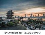 tengwang pavilion nanchang... | Shutterstock . vector #310964990
