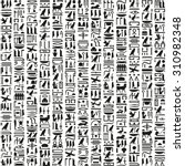 ancient egyptian hieroglyphic... | Shutterstock .eps vector #310982348